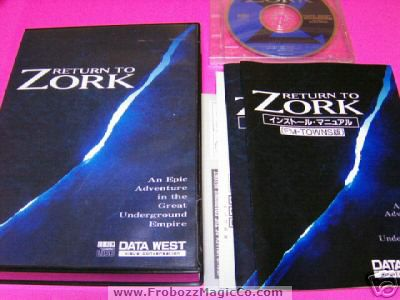 Return to Zork for FM Towns